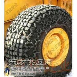 23.5-25铲车防滑链、装载机轮胎保护链图片