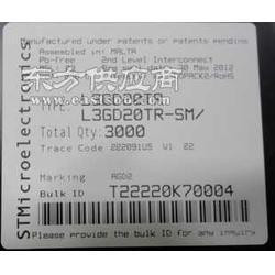 ST数字陀螺仪L3GD20报价 L3GD20经销商图片