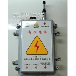 380V/220V路灯电缆报警器线缆有电没电都能监测图片