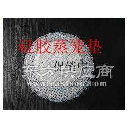 食品级硅胶蒸笼垫图片