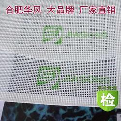食品硅胶蒸笼垫图片