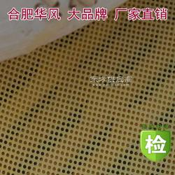 供应华风硅胶不粘布 硅胶蒸笼垫图片
