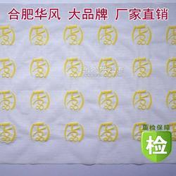 生产硅胶蒸笼垫图片