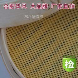供应华风定制尺寸硅胶蒸笼垫硅胶蒸笼垫蒸包子馒头垫图片