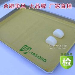 供应生产硅胶蒸笼垫图片