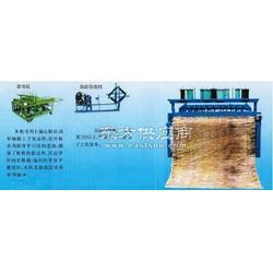 新型稻草编织机经销商图片