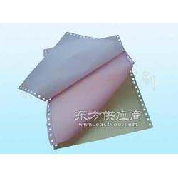 电脑纸印刷生产厂家首选盛泓电脑纸印刷生产厂家图片