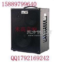 米高吉他音箱充电音箱舞台音箱图片