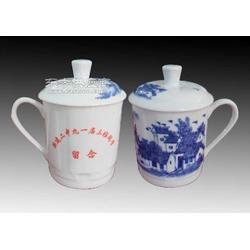 广告促销礼品古镇陶瓷茶杯图片