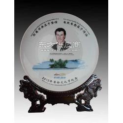 酒店开业纪念品陶瓷纪念盘图片
