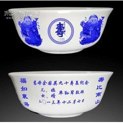 寺庙礼品碗定做订制供应商图片
