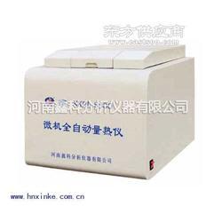 双控量热仪_煤碳大卡测定仪_鑫科仪器13939273799图片