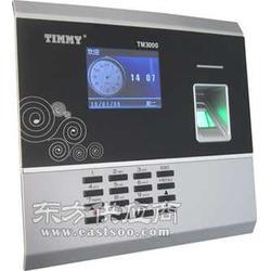 天美TM3000指纹U盘考勤机图片