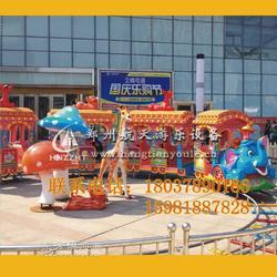 质量好游乐设备大象火车图片