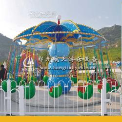 直销游乐设备水果飞椅图片
