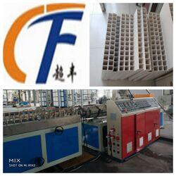 PVC畜牧养殖围栏板生产线厂家-超丰塑机-塑料中空板设备图片