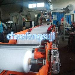 熔喷布设备 超丰熔喷布设备 熔喷布设备厂家图片