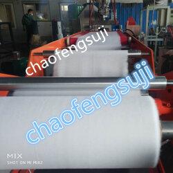 厂家销售熔喷布设备 熔喷无纺布设备图片