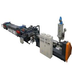 PC阳光板设备-PC耐力板生产线设备-超丰塑料机械挤出生产线图片