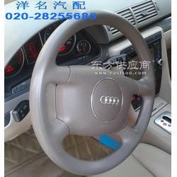 丰田皇冠方向盘图片