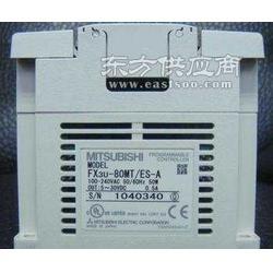 三菱PLC编程软件_FX3U-48MT编程手册图片