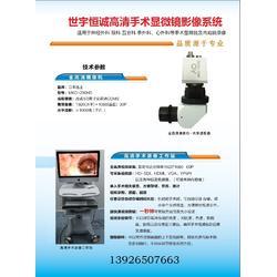 OPMI Lumerai 700手术摄录像系统工作站图片