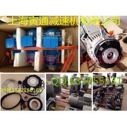 诺德电机制动器BRE150图片