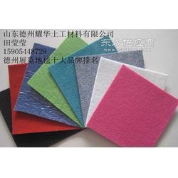 条纹展览地毯/平面展览地毯生产厂家图片