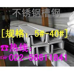 6.5槽钢6.5槽钢现价热销图片