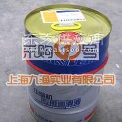 汉钟HBR-B04冷冻油图片