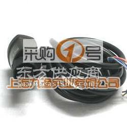 莱富康压缩机光电油位开关/浮球油位开关图片