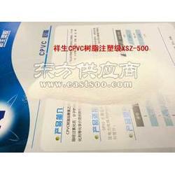 CPVC注塑管件专用树脂图片