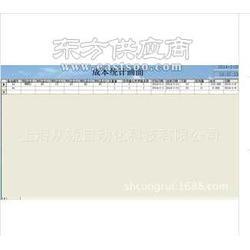 水产养殖管理软件 管理软件 工厂化水产养殖软件图片
