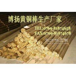 H85抗腐蚀黄铜棒耐高温黄铜带材进口黄铜材质证明图片