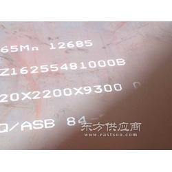 炫舜金属材料有限公司可供现货图片