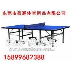 南丰单折式乒乓球台崇仁双折式乒乓球台图片