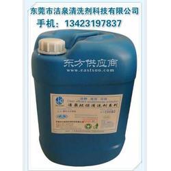 发电机油污清洗剂、电器设备清洁剂、配电柜绝缘清洁剂图片