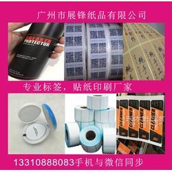 供应克拉玛依市不干胶印刷厂、克拉玛依市不干胶标签印刷、克拉玛依市不干胶贴纸印刷供应商图片
