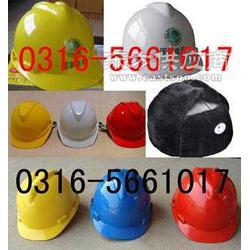安全帽玻璃钢安全帽ABS安全帽图片