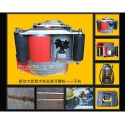 水电开槽机图片