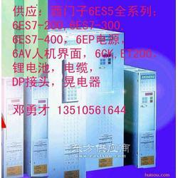 6ES7314-5AE01-0AB0 CPU 314 IFM 内存24KB图片