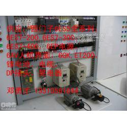 6ES7314-1AF10-0AB0 CPU 314 内存48KB图片
