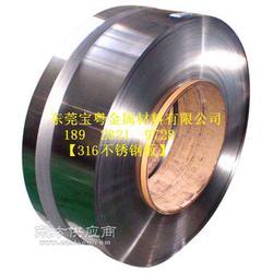 厂家直销316拉伸不锈钢带 不锈钢弹性钢带图片
