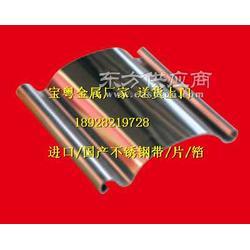 国产304l不锈钢带 2b不锈钢带 环保图片
