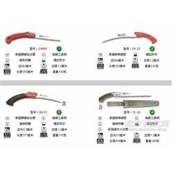 日本爱丽斯手锯最便宜多少钱一把图片