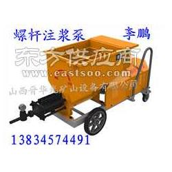 螺杆注浆泵ZJB-3砂浆喷涂机图片