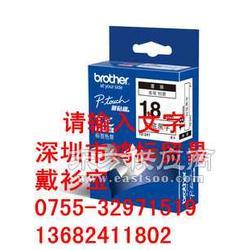 兄弟标签机TZ-241标准覆膜色带 网线标识图片
