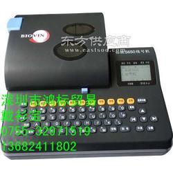 標映線碼機S650熱轉印線號機貼紙S650專用碳帶圖片