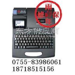 硕方TP66I线号机SUPVAN色带TP-R100B图片