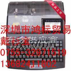 碩方TP86高速套管線號打字機圖片